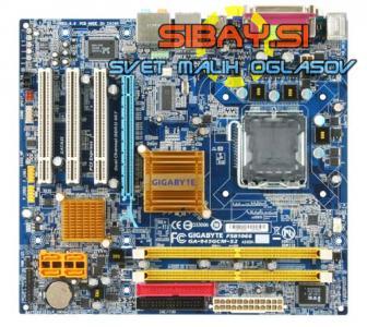 Gigabyte Ga-945gcm-s2(S775,)+io shield