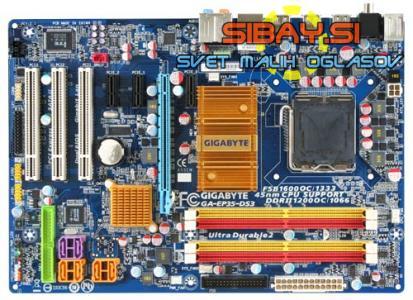 Gigabyte Ga-ep35-ds3(QUAD S775,)+CPU C2D E8200+cooler+io shi