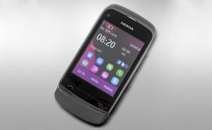 GSM Nokia C2-02+polnilec