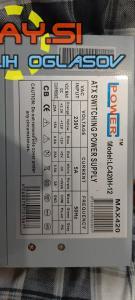 420W LC  Power LC420-12 napajalnik