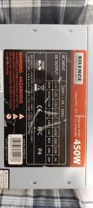 450W XILENCE XP450 napajalnik